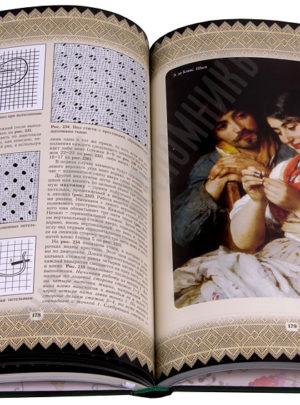 Tajomstvá starodávneho šitia – Encyklopédia vyšívania